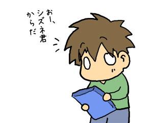 2009_05_28_01.jpg