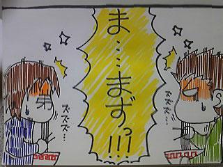 2008_12_29_10.jpg