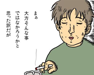 2008_12_06_19.jpg