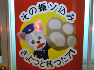 2009_05_02_15.jpg