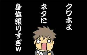 2009_03_14_05.jpg