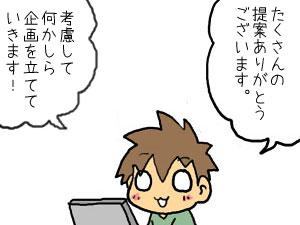 2009_06_01_11.jpg