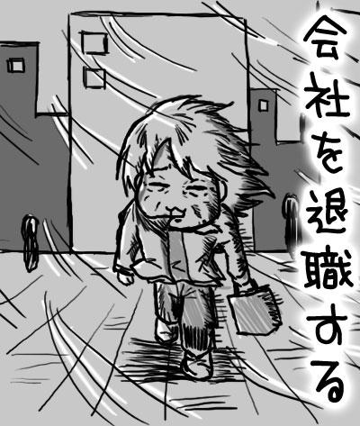 2009_04_27_03.jpg
