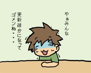 2009_04_12_04.jpg
