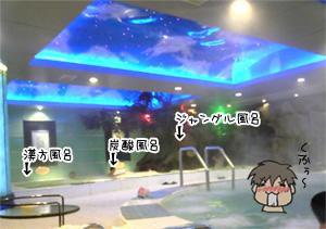 2009_0510_06.jpg
