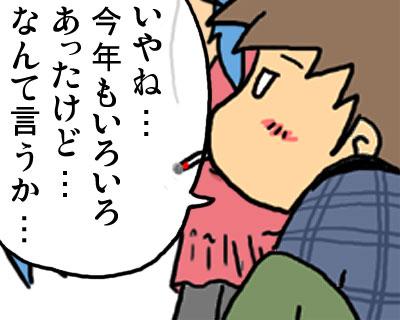 2008_12_14_04.jpg