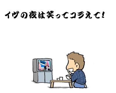 2008_12_24_08.jpg