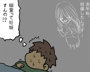 2009_03_04_09.jpg