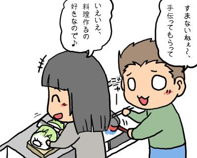 2008_12_20_02.jpg