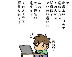 2009_05_25_05.jpg