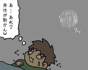 2009_03_04_06.jpg