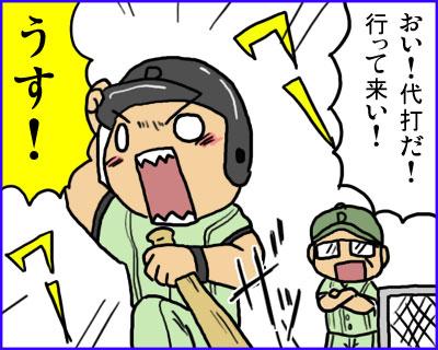 2008_12_25_02.jpg