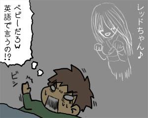 2009_03_04_11.jpg