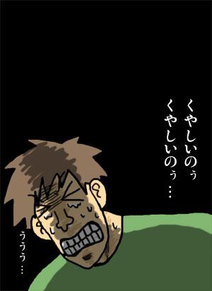 2008_12_13_14.jpg