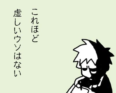 2009_04_01_01.jpg