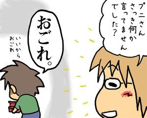 2009_05_27_05.jpg