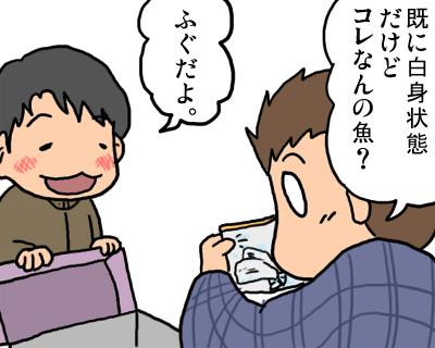 2008_12_27_02.jpg