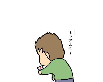 2008_12_26_03.jpg