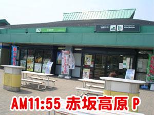 2008_04_23_05.jpg