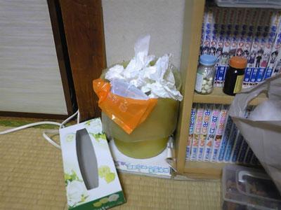 2009_03_10_13.jpg