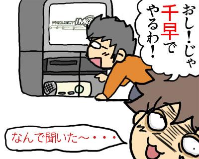2008_12_05_07.jpg
