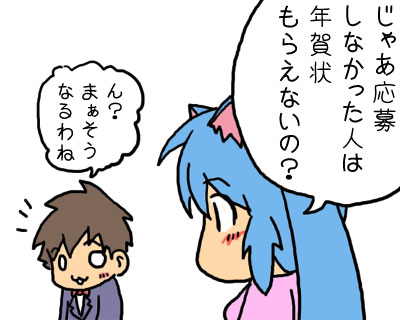 2008_12_12_06.jpg