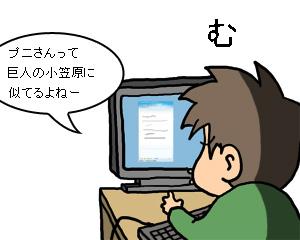 2009_04_20_01.jpg
