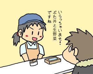 2009_03_05_03.jpg