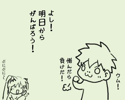 2008_12_08_08.jpg