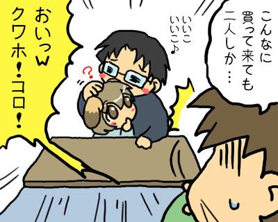 2008_12_13_03.jpg