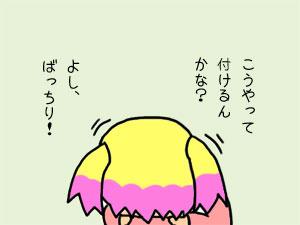 2008_01_07_05.jpg