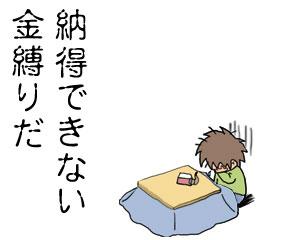 2009_03_04_12.jpg