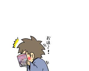 2009_03_12_12.jpg