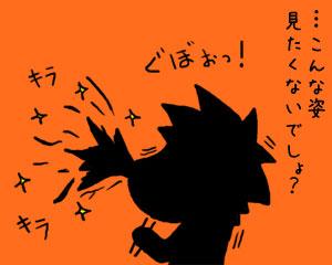 2009_05_25_03.jpg