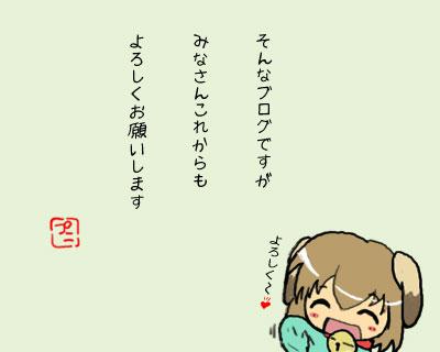 2008_12_08_12.jpg