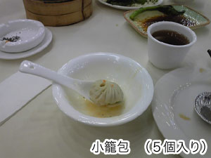 2009_04_29_05.jpg