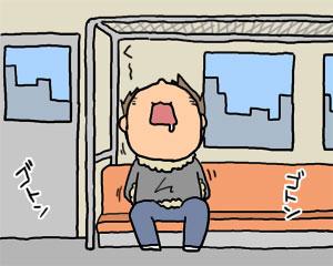 2009_03_29_01.jpg