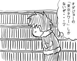 2009_04_02_03.jpg