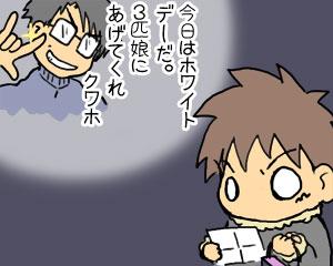 2009_03_14_03.jpg
