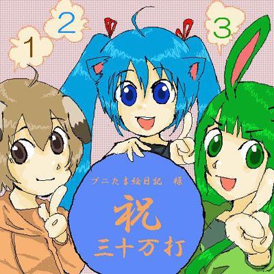 2009_06_04_12.jpg