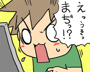 2009_05_23_04.jpg