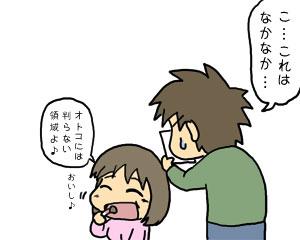 2009_03_07_09.jpg