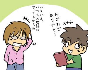 2009_05_27_01.jpg