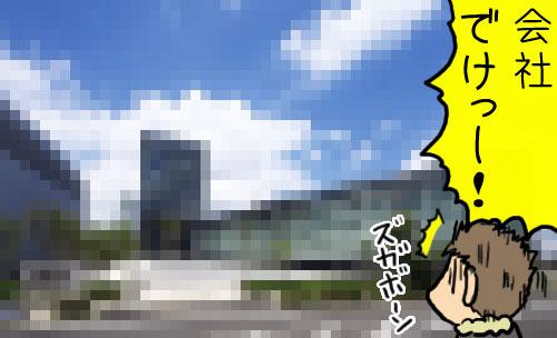 2008_12_18_17.jpg