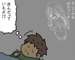 2009_03_04_10.jpg