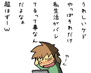 2009_05_22_02.jpg