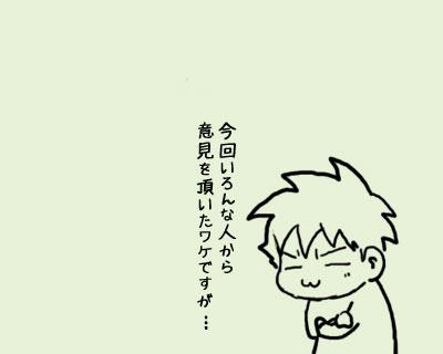 2008_12_08_02.jpg