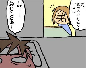 2009_05_18_14.jpg