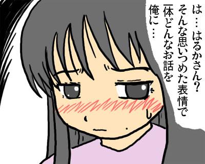 2008_12_06_17.jpg