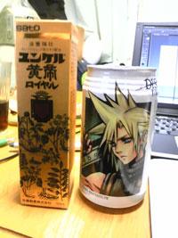 2009_04_26_08.jpg